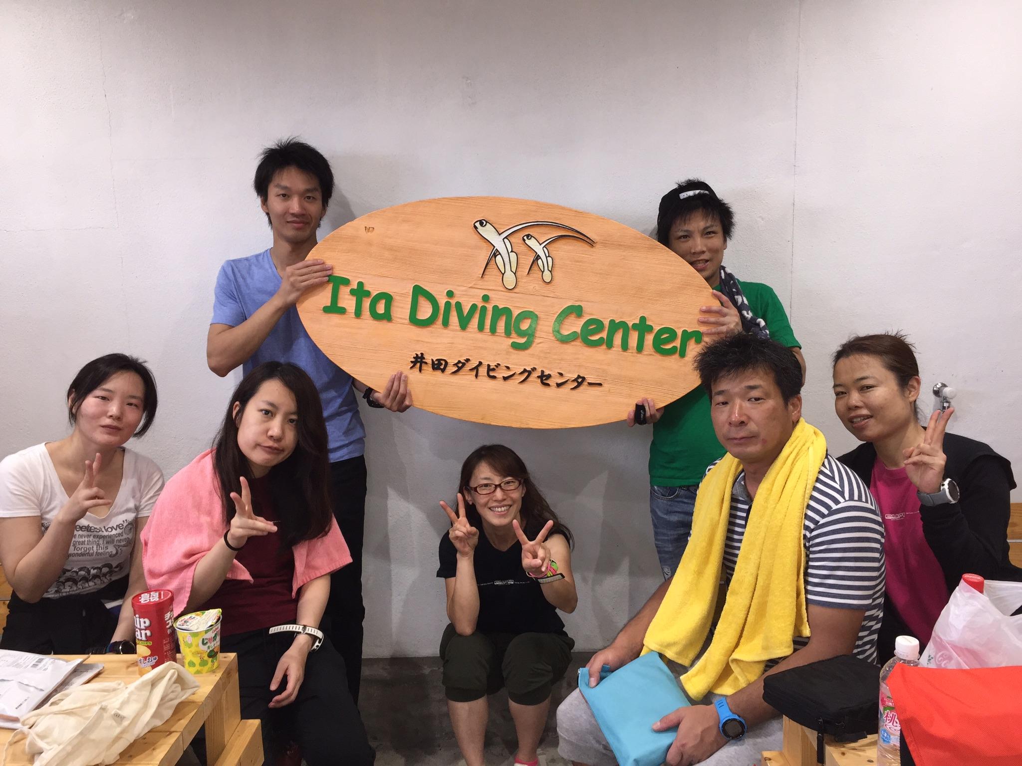 6/26(夜)~28(日) 黄金崎ナイト&井田 夜行2日間4ビーチ1ナイト